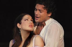 Romeo image
